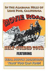 movie_tour